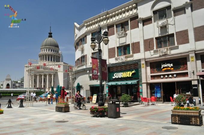 北京欧式街道风景图片