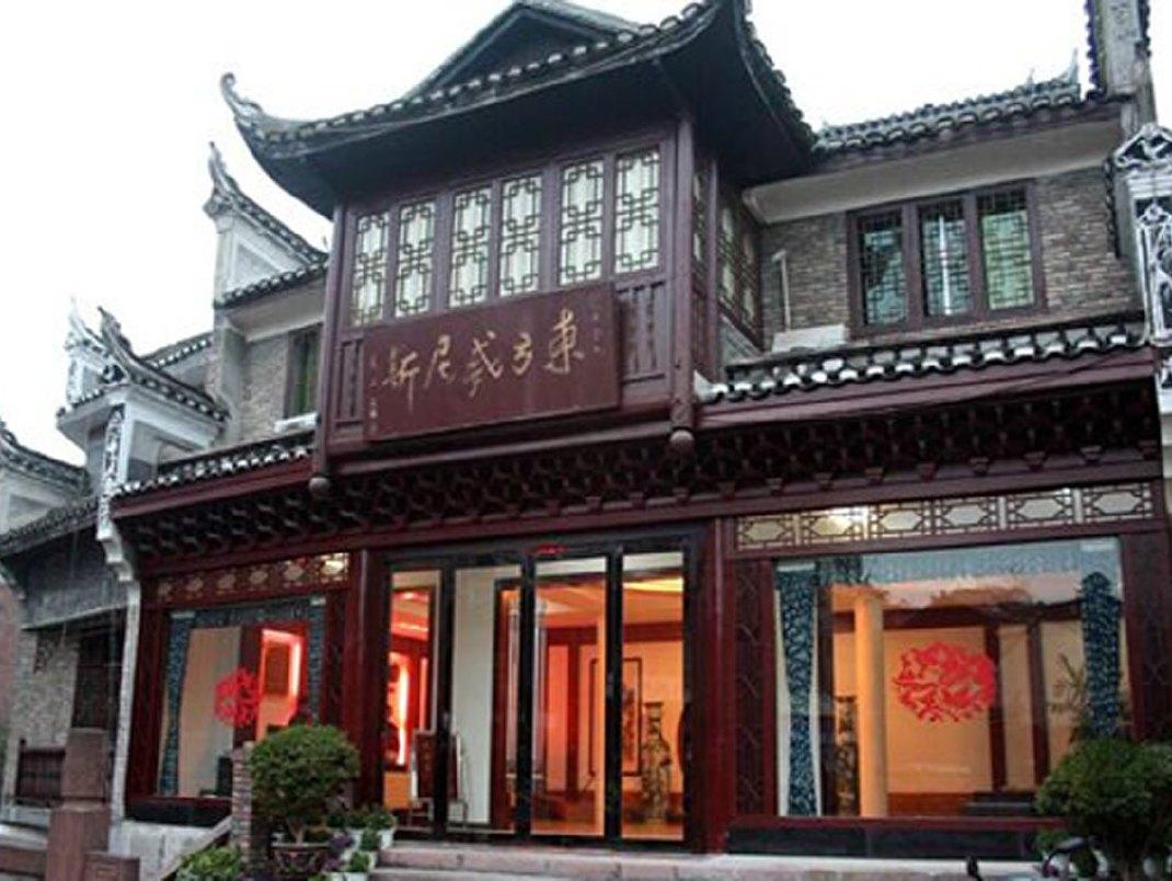 烟台东创置业有限公司、莱阳市方圆房地产开发有限责... _企查查