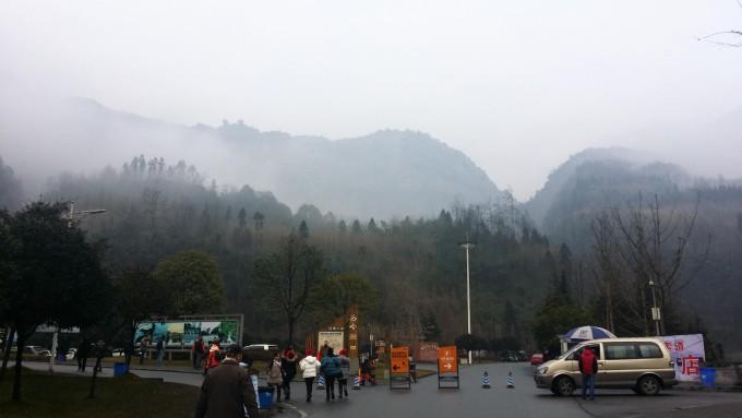 属世界自然遗产,大熊猫栖息地,aaaa级旅游景区,国家重点风景名胜区,因