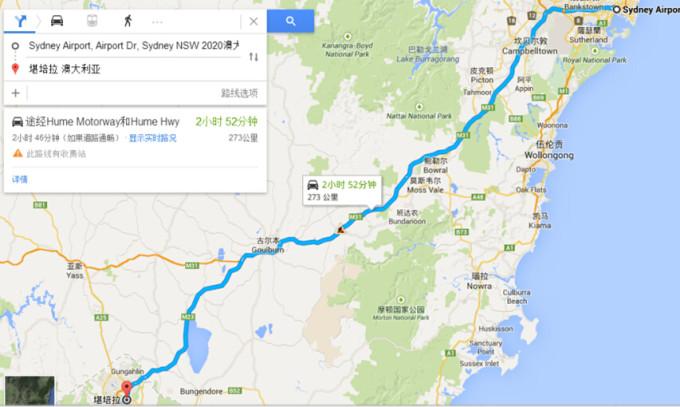 悉尼地图中文版导航