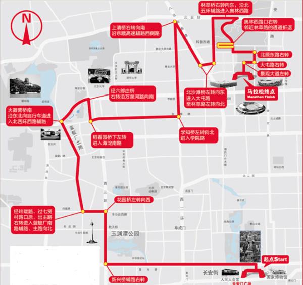 2015北京马拉松9月20日举办,北京马拉松路线图图片