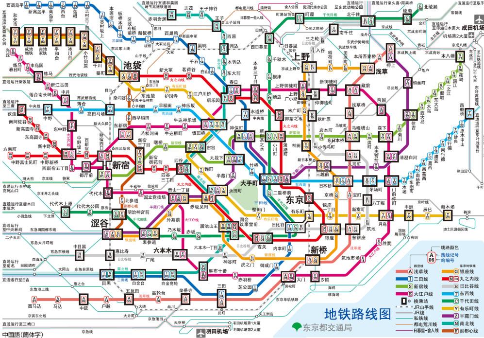 青海地铁路线图