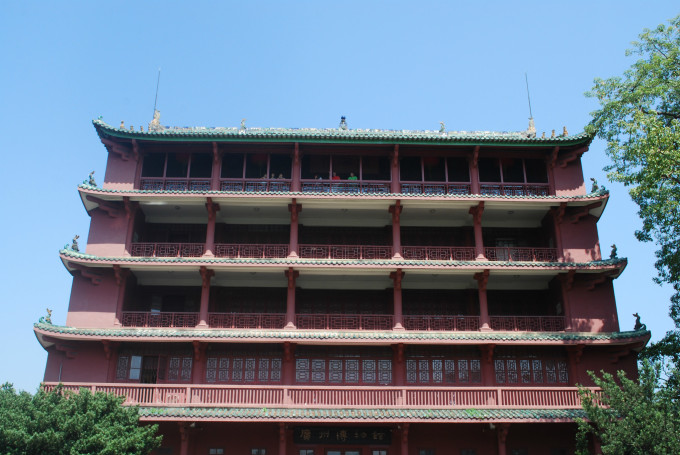 广州的国保文物(七):镇海楼与广州明城墙