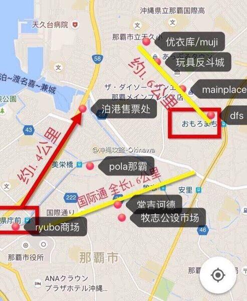 冲绳 20线路图