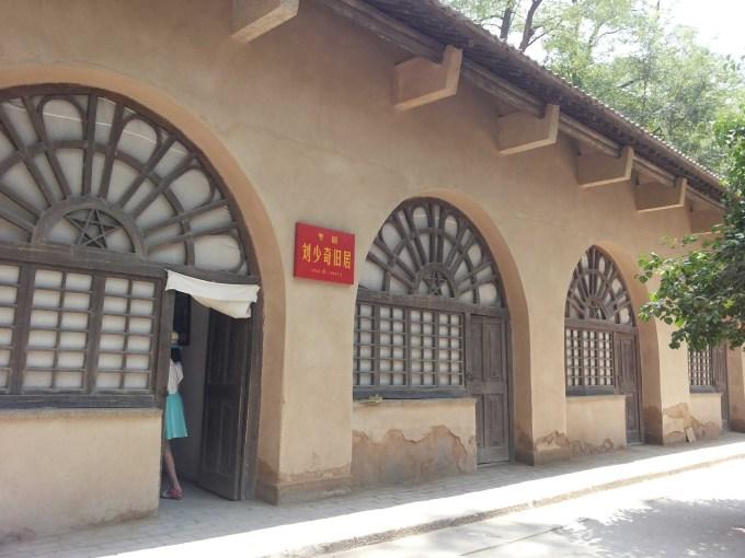 窑洞饭店装修图片