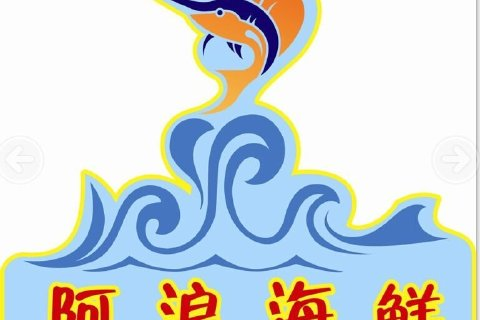 logo logo 标志 设计 矢量 矢量图 素材 图标 480_320