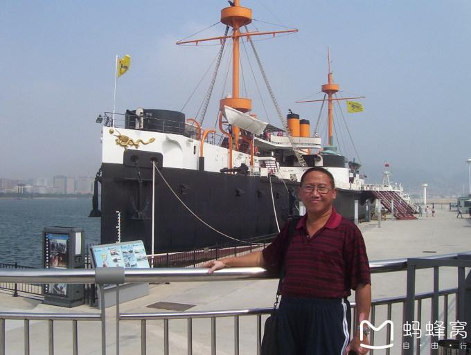 威海刘公岛,定远舰游记—山东沿海16天自驾游之四