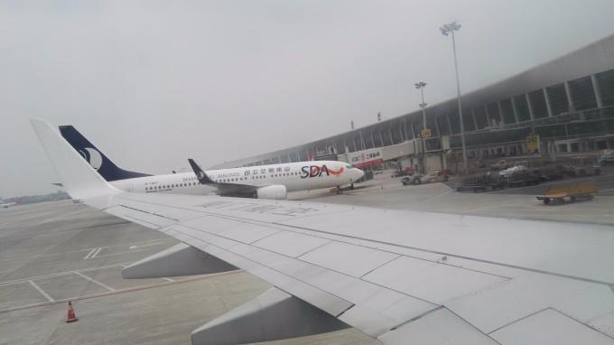 郑州-杭州 乘坐的是厦门航空